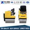Vibratory Small Single Drum Ride-on Road Roller Price