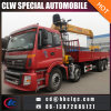 Auman 8X4 12ton Telescopic Crane Monted on Truck