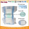 PE Film PP Tape Cheap Baby Diaper Wholesale Fujian Manufacturer Price