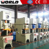Eccentric Shaft Drived Metal Forging Press