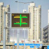 Outdoor P6 LED Panel