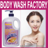Whitening Body Wash ,Shower Bath Liquid, Gel Body Wash Creation Private Label Design (OEM Liquid Soap) (5ml-5000ml)