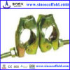 Cheaper Supplier of 48.6mm Scaffolding Swivel Coupler Made in China Used in Construction