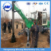 Hydraulic Solar Spiral Piling Drilling Machine (Manufacturer)