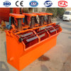 China New Designed Chrome Ore Flotation Equipment Price