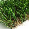 Cheap Price Landscaping Children Playground Garden Artificial Grass Carpet and Mat