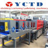 PE Film Low Speed Wrapping Machine for Box (YCTD))