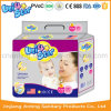 OEM Top Quality Soft Breathable Film with Cheap Price Baby Diaper