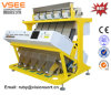 Vsee RGB Rice Color Sorter with Ce Certificate