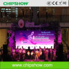 Chipshow Full Color Indoor P4 Rental LED Curtain Screen Module