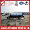 Dongfeng Fecal Suction Truck 4*2 Small Sewage Suction Tanker Truck Vacuum Sewer Fecal Cleaner