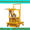 Qt40-3c Small Movable Block Machine