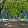 Outdoor Running Events Mesh Flag Banner