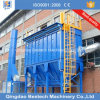 Good Price Electric Furnace Smoke Dust Collector