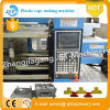 The Professional Pet Bottle Plastic Injection Moulding Machine