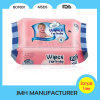 China Supplier Children Skincare Wipes (BW038)
