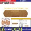 High Quality OEM 74*24mm Elastic Fabric Material Tan Color Adhesive Bandages