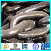 High Quality Alloy Steel Anchor Chain