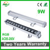 Good Quality 9W AC85-265V RGB LED Wall Washer Light