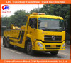 Motor Vehicle Towing Wrecker Truck 20t Breakdown Lorry Truck
