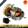AC Electric Motor Used as Food Processor Parts