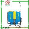 Sprayer Pump (XF-16K1)