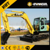 Yugong Crawler Excavator with Japan Engine (WY75-8)