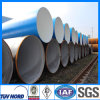 Short Delivery SSAW Steel Pipe From China (KL-HSAW008)