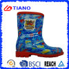 Comfortable PVC Rain Boots for Children/Boys (TNK70007)