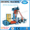 Hot Sale PE Film Blowing Machine