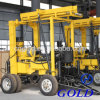Geological Borehole Water Treatment, Drilling Equipment, Electric Drill