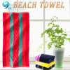 Custom New Pattern 75X150cm Size Beach Towel