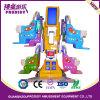 2017 Newest Patent Indoor Playground Amusement Kid Ride Game Machine