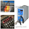 MID-Frequency Induction Heating Hardware Welding Machine