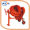 Portable Concrete Mixer (XH-PCM3-1/2)