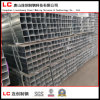 Superior Quality Galvanized Pipe / Tube