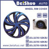 "13"" Colored Wheel Cover Hupcaps Cover Rim Cover"