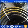 Flexible Drain Rubber Water Pump Discharge Hose