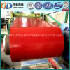 PPGI/PPGL Steel Coil of Very Beautiful