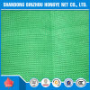 HDPE Flat Wire Green Shade Netting Sunshade Nets for Greenhouse
