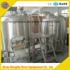 500L Beer Brewery Equipment with Beer Fermenter and Mash Tun Brew Kettle, Craft Brewery Equipment