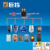 Universal Remote Controls Switch (JJ-RC-SM01)