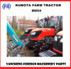 Kubota Farm Tractor M854