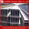 Q235B Q345b Ss400 A36 S235jr Material H Beams for Construction