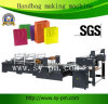 Fully Automatic Square Bottom Paper Bag Making Machine (SJ-1100A)
