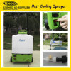Automatic Mist Cooling Sprayer Outdoor Camping Cooling System