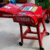Chinese Rice Straw Stalk Chaff Grass Cutter Cutting Machine