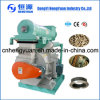 2016 Hot Sale Straw Hay Pellet Machine