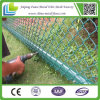 Galvanized (diamond wire mesh) /PVC Coated Chain Link Fence