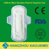 245mm Maxi Sanitary Napkin with Wings for Day Use